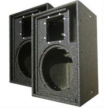 høyttaler-boksen-belegg-488230_image